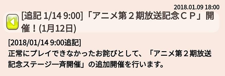 f:id:inoino_subcal:20180119114331j:plain