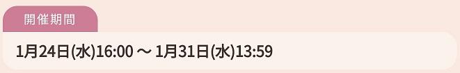 f:id:inoino_subcal:20180123102327j:plain