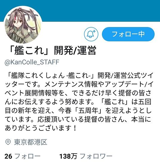 f:id:inoino_subcal:20180223104816j:plain
