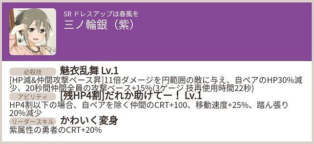 f:id:inoino_subcal:20180301173500j:plain