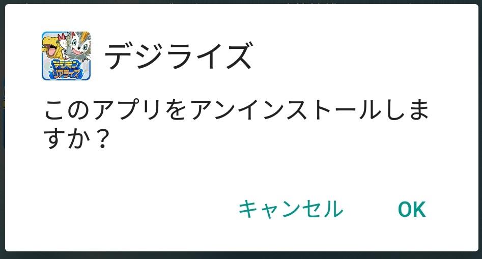 f:id:inoino_subcal:20180626150849j:plain