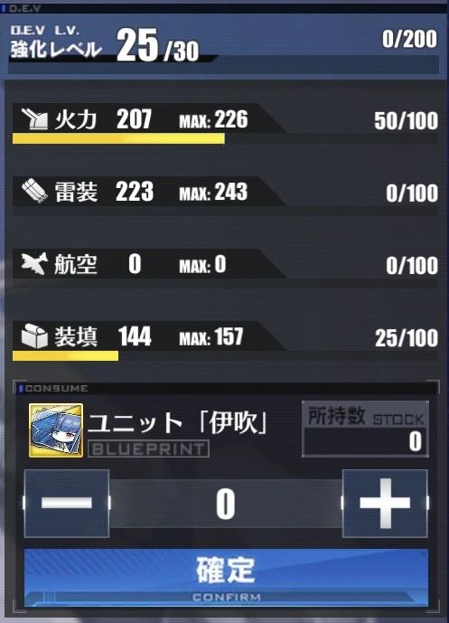 f:id:inoino_subcal:20180813084904j:plain