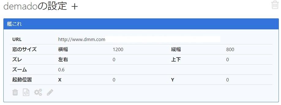 f:id:inoino_subcal:20180818095243j:plain