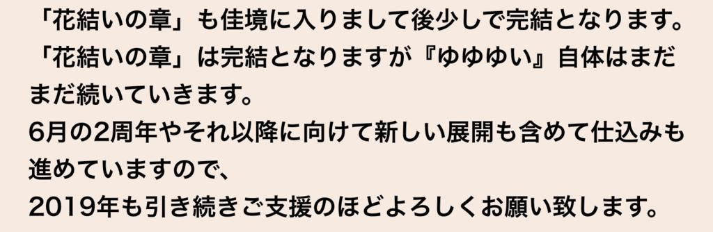 f:id:inoino_subcal:20190105005424p:plain