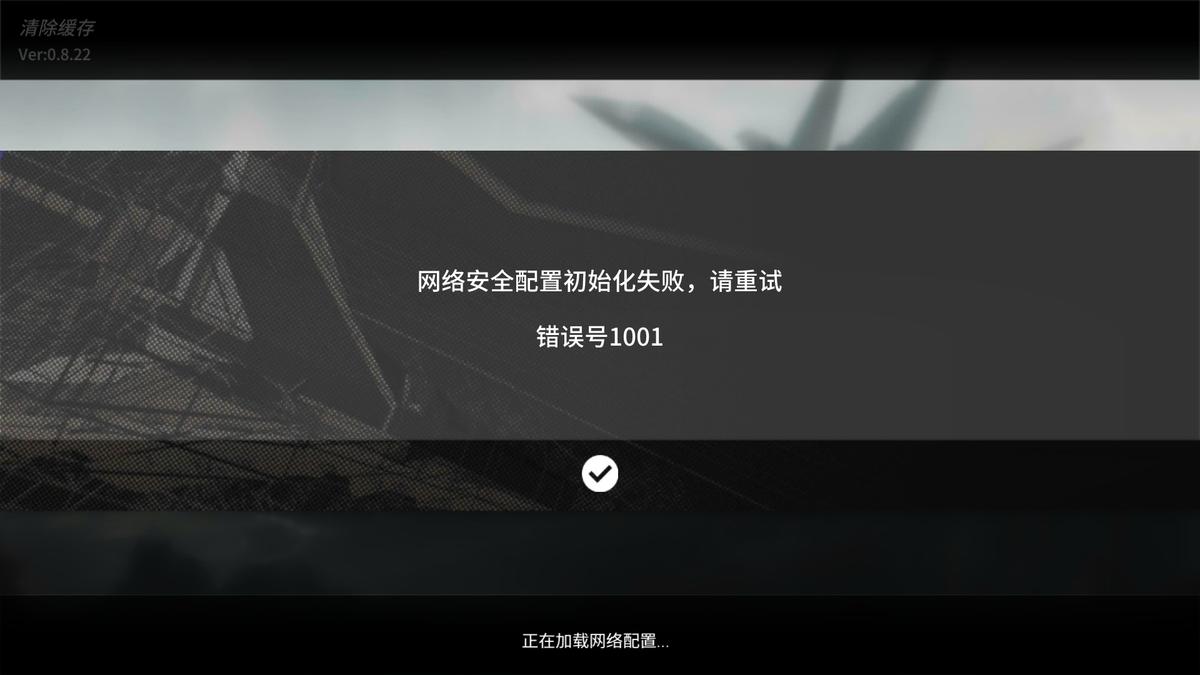 f:id:inoino_subcal:20191205092555j:plain