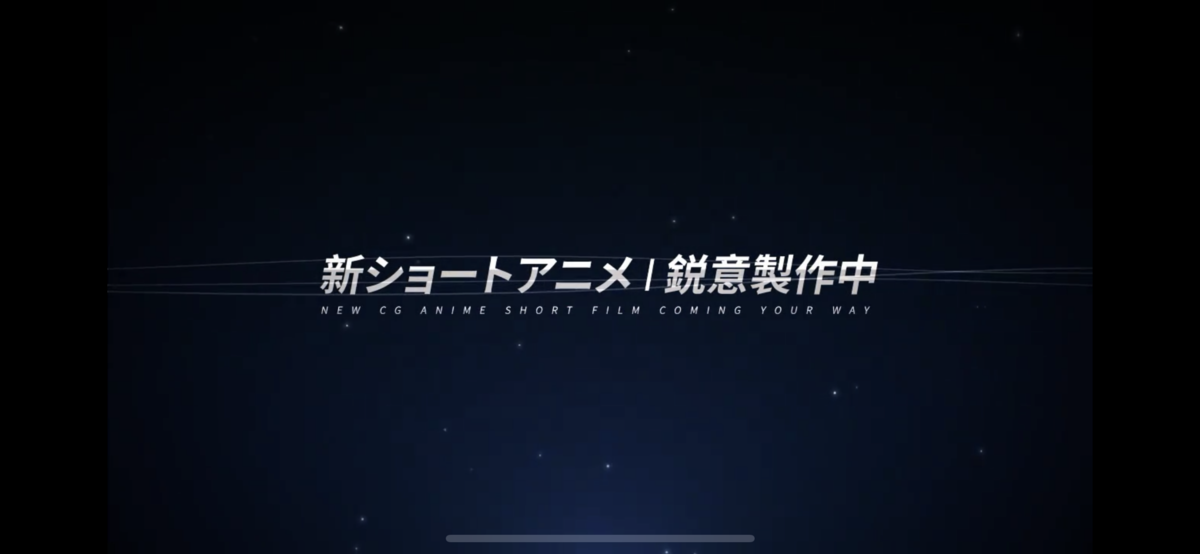 f:id:inoino_subcal:20200201023224p:plain