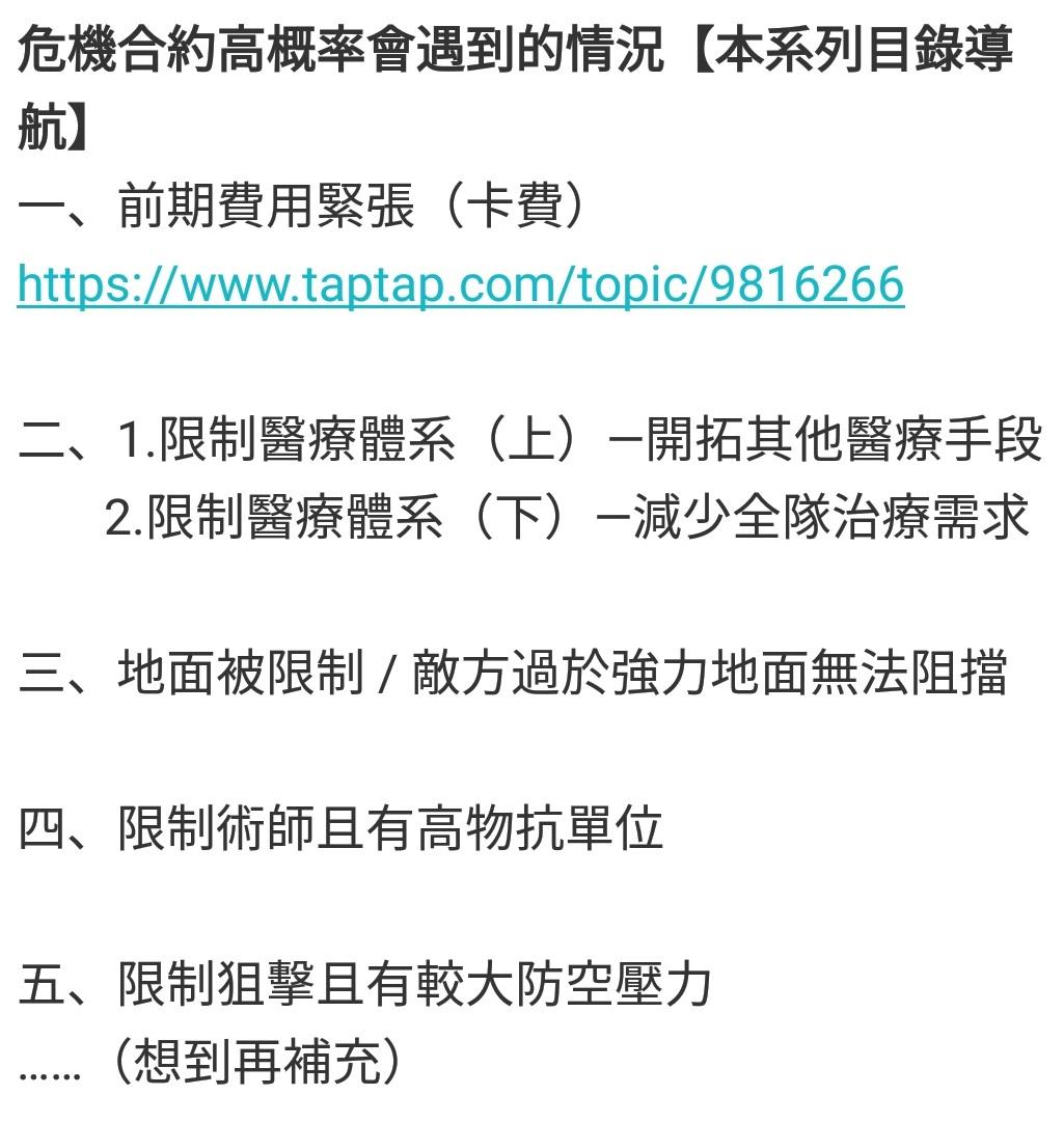 f:id:inoino_subcal:20200215011802j:plain