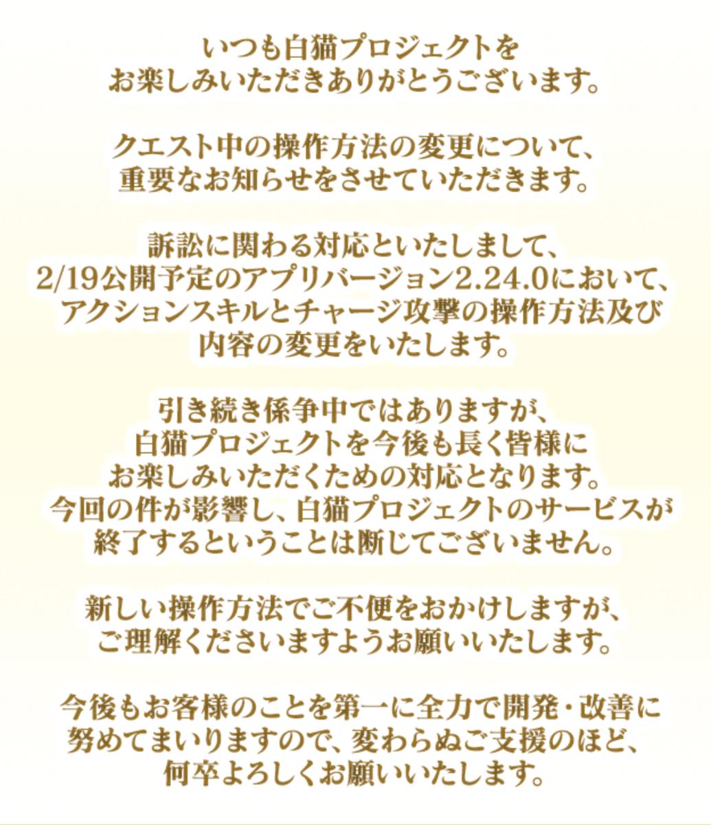 f:id:inoino_subcal:20200218162856p:plain