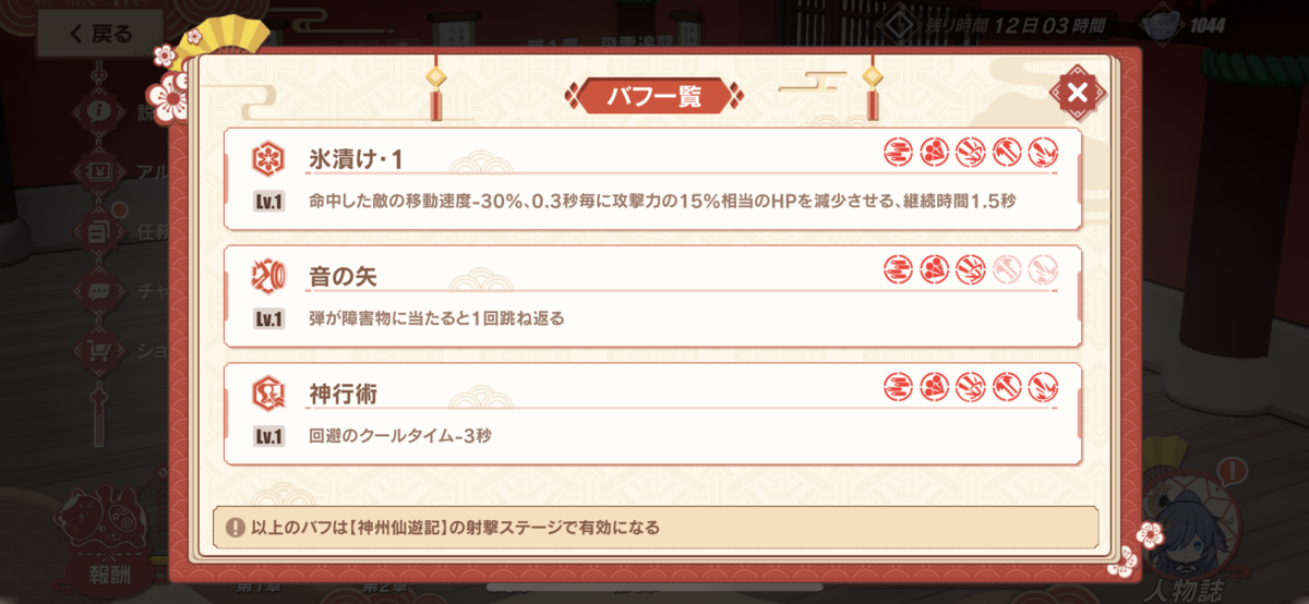 f:id:inoino_subcal:20200307010442p:plain