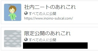 f:id:inoino_subcal:20200416104355j:plain