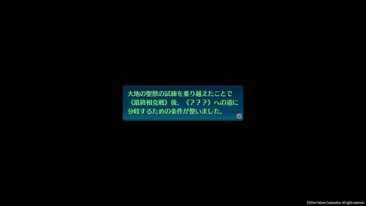 f:id:inoino_subcal:20200606141233j:plain