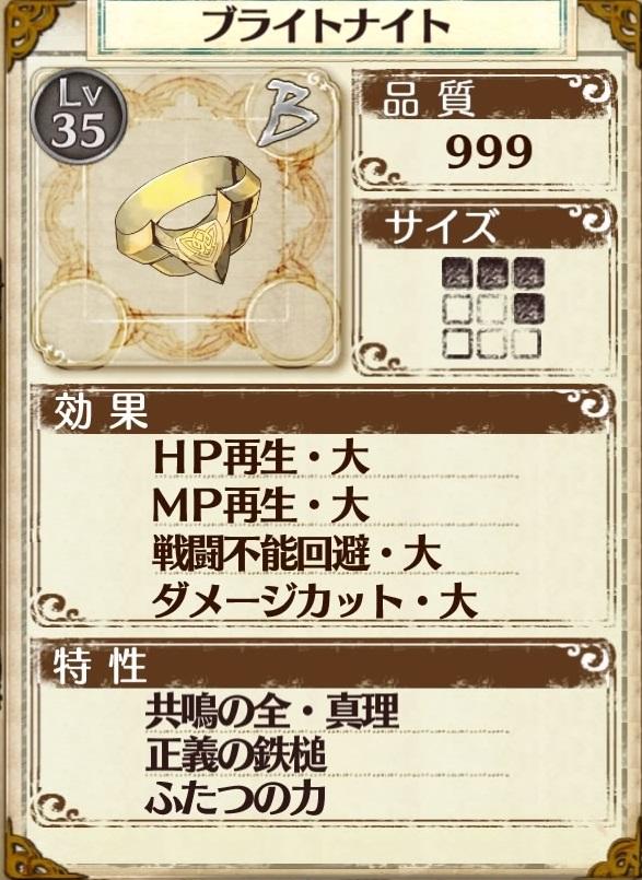 f:id:inoino_subcal:20200627194858j:plain