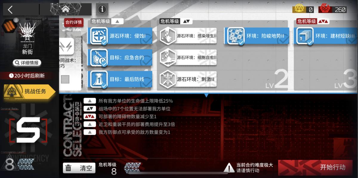 f:id:inoino_subcal:20200730085316p:plain