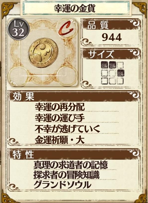 f:id:inoino_subcal:20200811144044j:plain