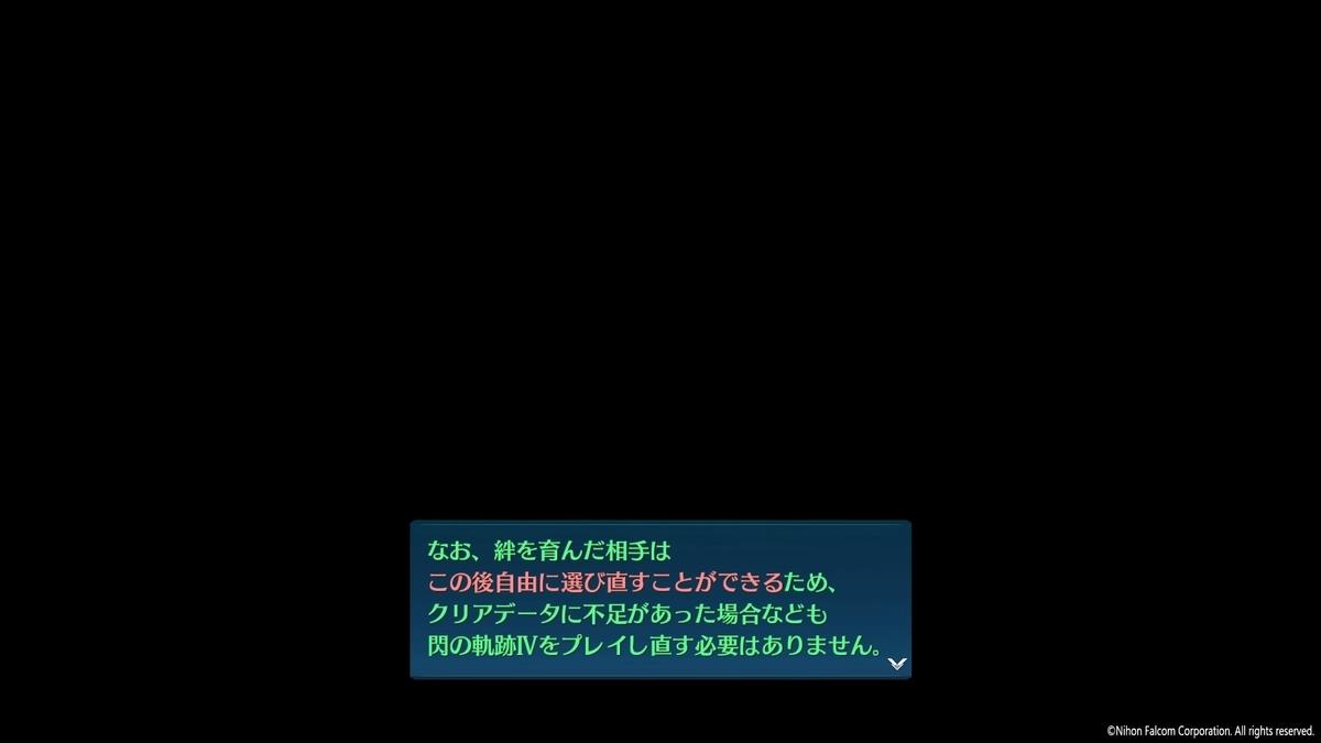 f:id:inoino_subcal:20200907090405j:plain