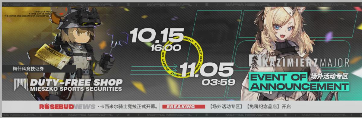 f:id:inoino_subcal:20201010123545p:plain