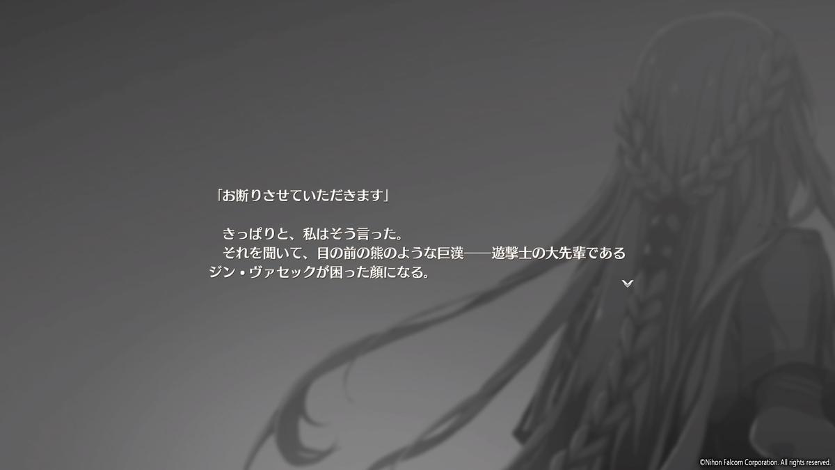 f:id:inoino_subcal:20201019091448j:plain