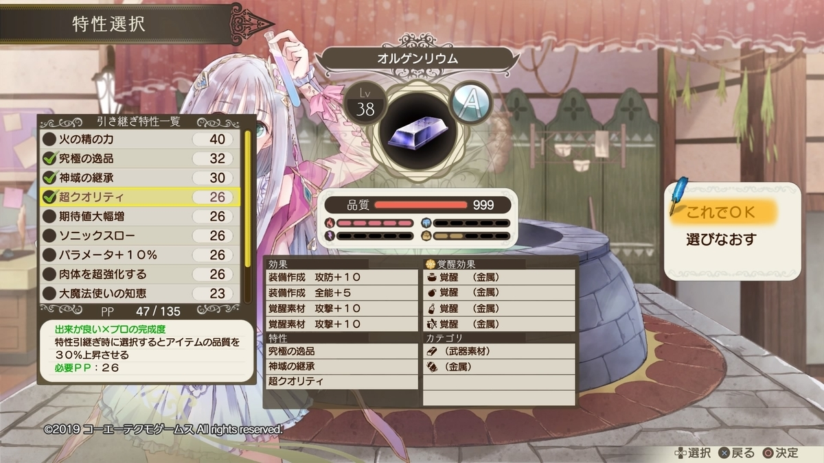 f:id:inoino_subcal:20210301114801j:plain