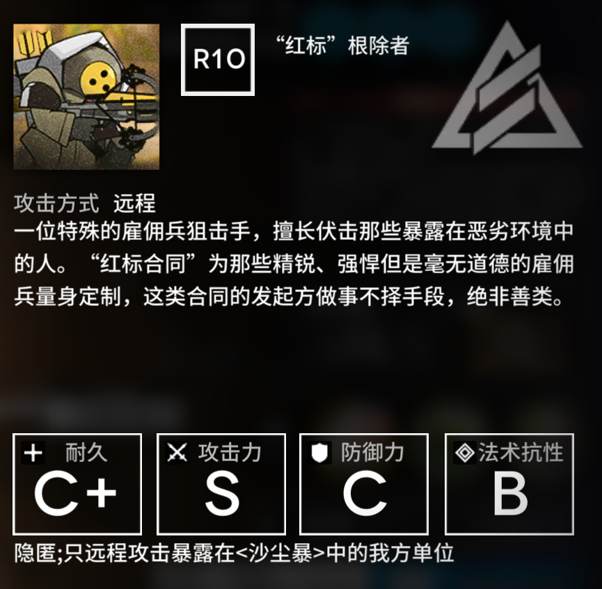 f:id:inoino_subcal:20210310085347p:plain