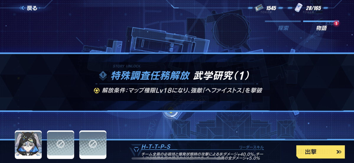 f:id:inoino_subcal:20210425120047p:plain
