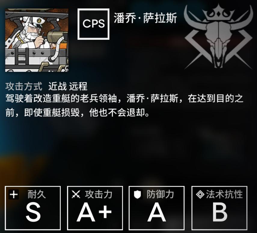 f:id:inoino_subcal:20210803232557p:plain