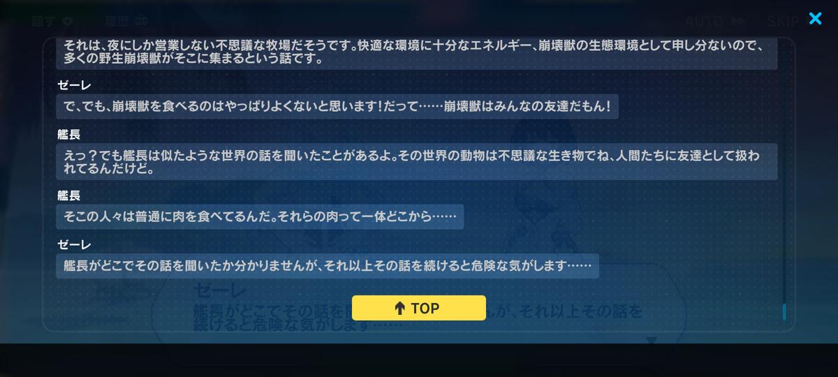 f:id:inoino_subcal:20210825084852p:plain