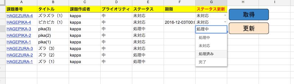 f:id:inokara:20161203230621p:plain