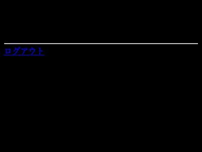 f:id:inokara:20170127001016p:plain