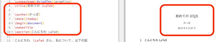 f:id:inokara:20180527215000p:plain