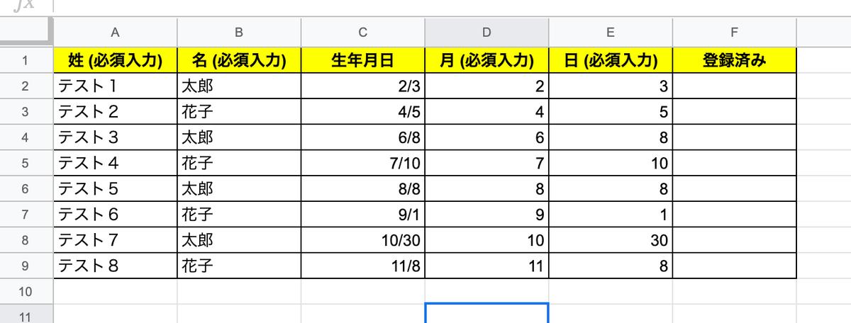 f:id:inokara:20200103091651p:plain