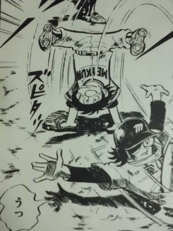5巻191P - 近代麻雀漫画生活オリ...