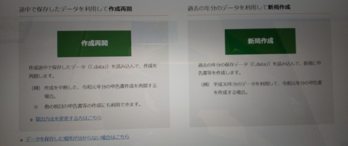 f:id:inoko2019:20200215170916j:plain