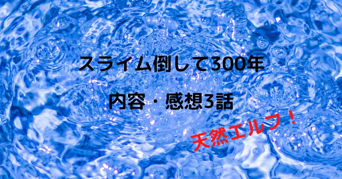 f:id:inokosan:20210527162408p:plain