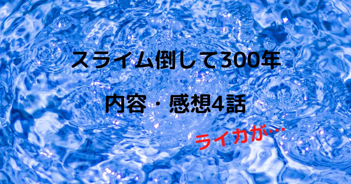 f:id:inokosan:20210528201424p:plain