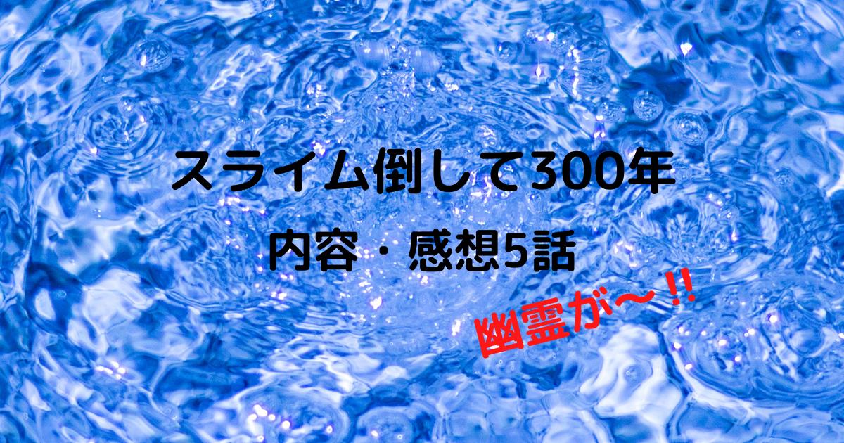 f:id:inokosan:20210605143432p:plain