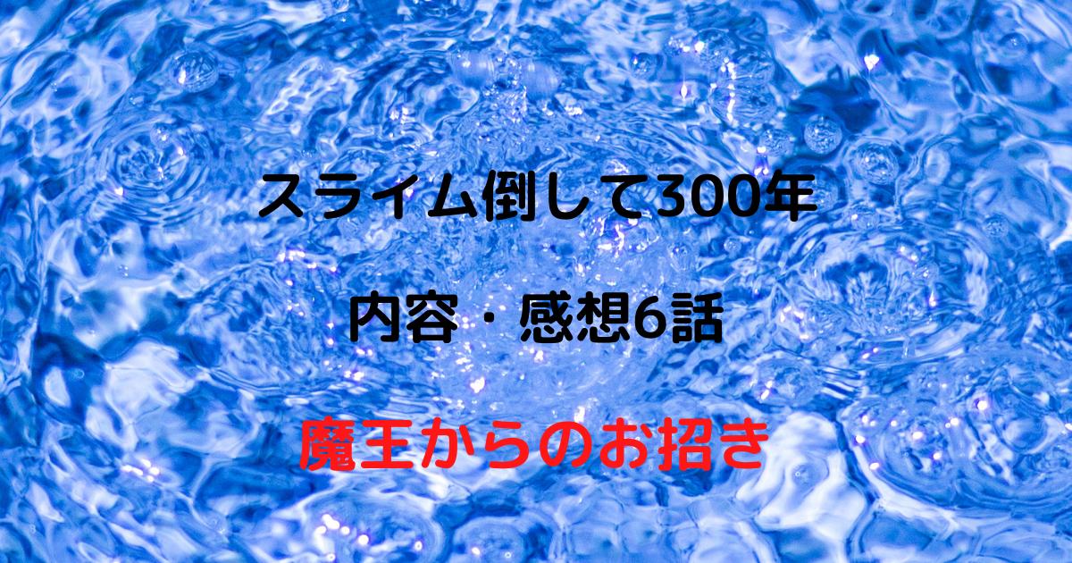 f:id:inokosan:20210607175725p:plain