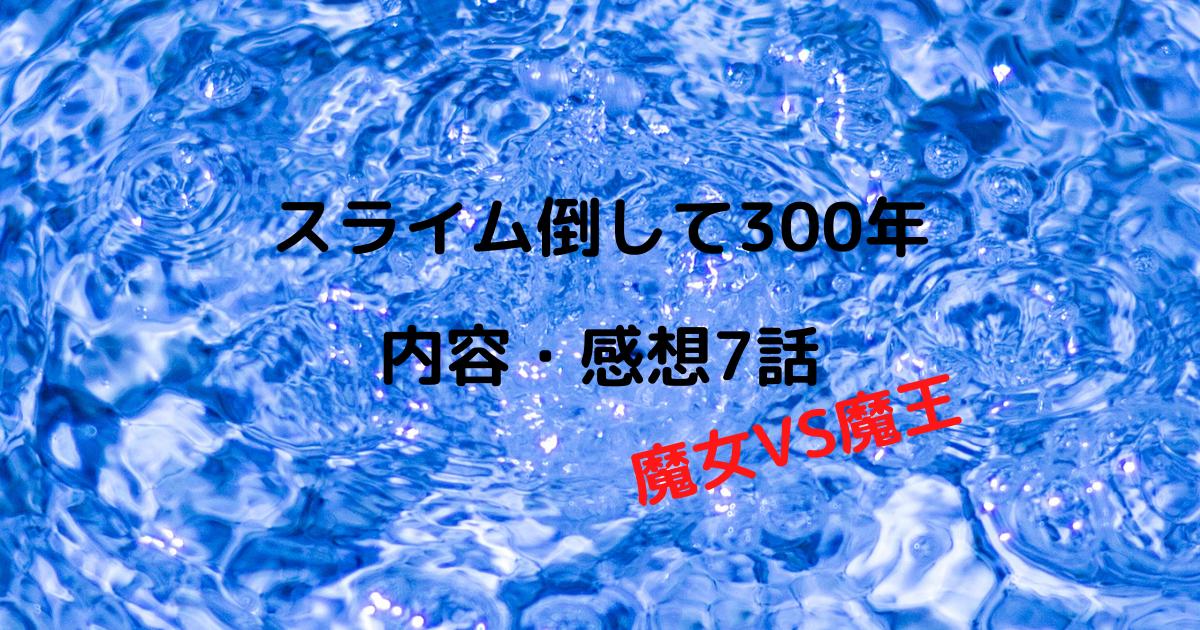 f:id:inokosan:20210611183628p:plain