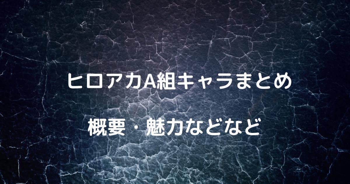 f:id:inokosan:20210616190045p:plain
