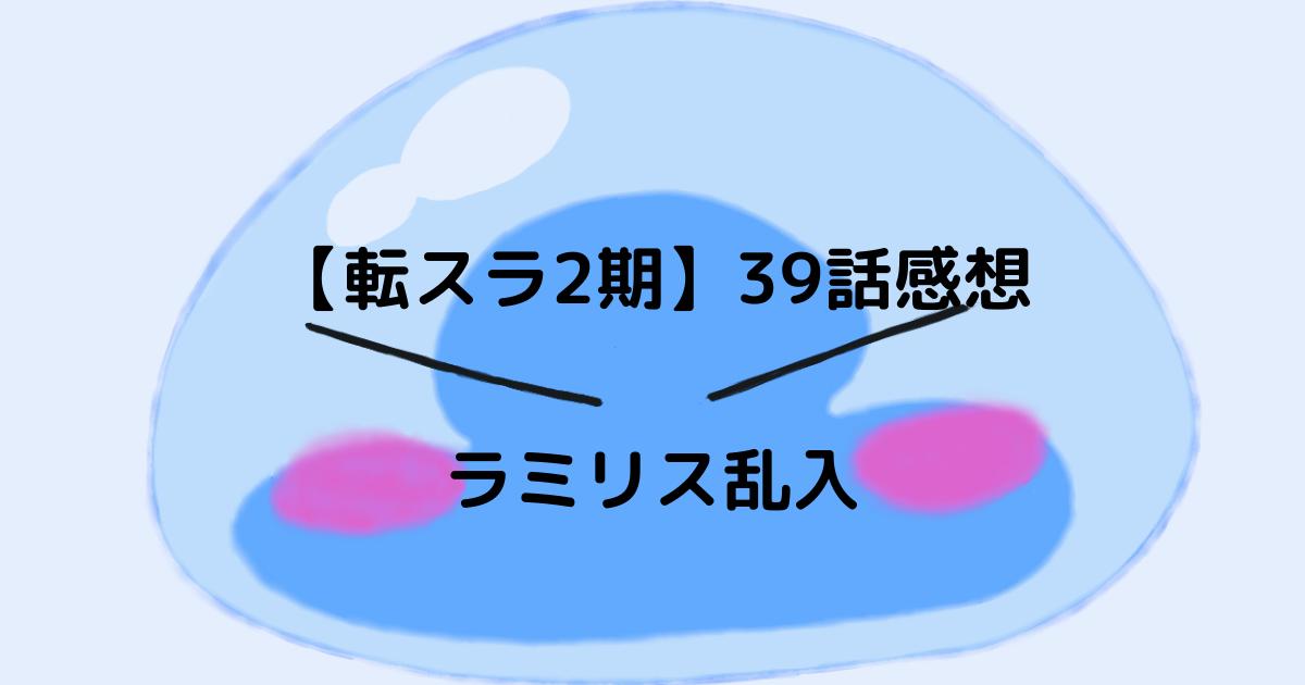f:id:inokosan:20210721173846p:plain