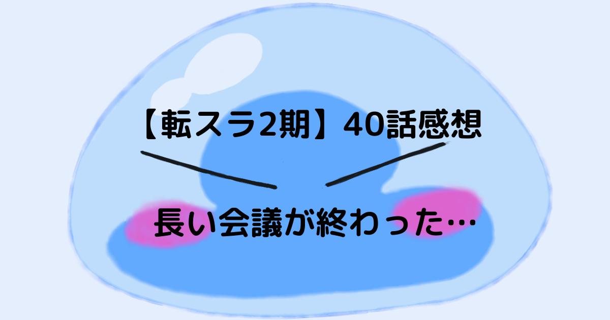 f:id:inokosan:20210728181912p:plain