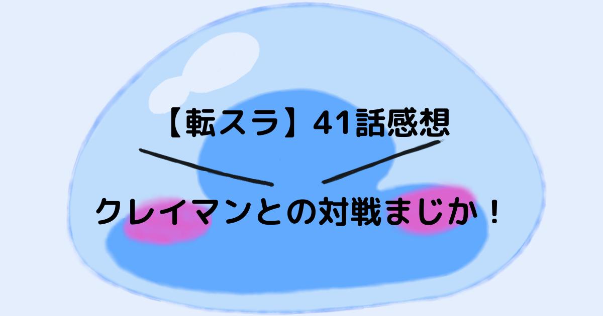 f:id:inokosan:20210804193143p:plain