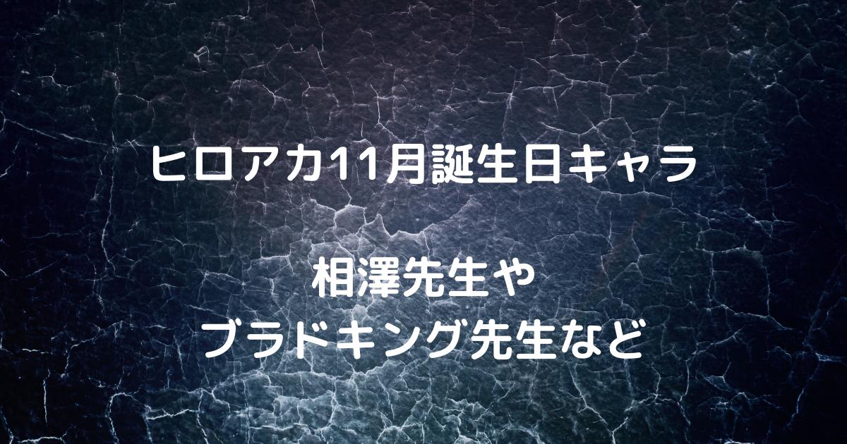 f:id:inokosan:20210817175808p:plain