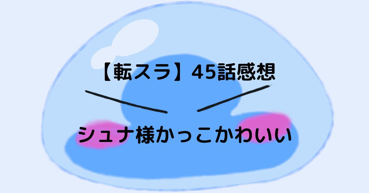 f:id:inokosan:20210901171427p:plain