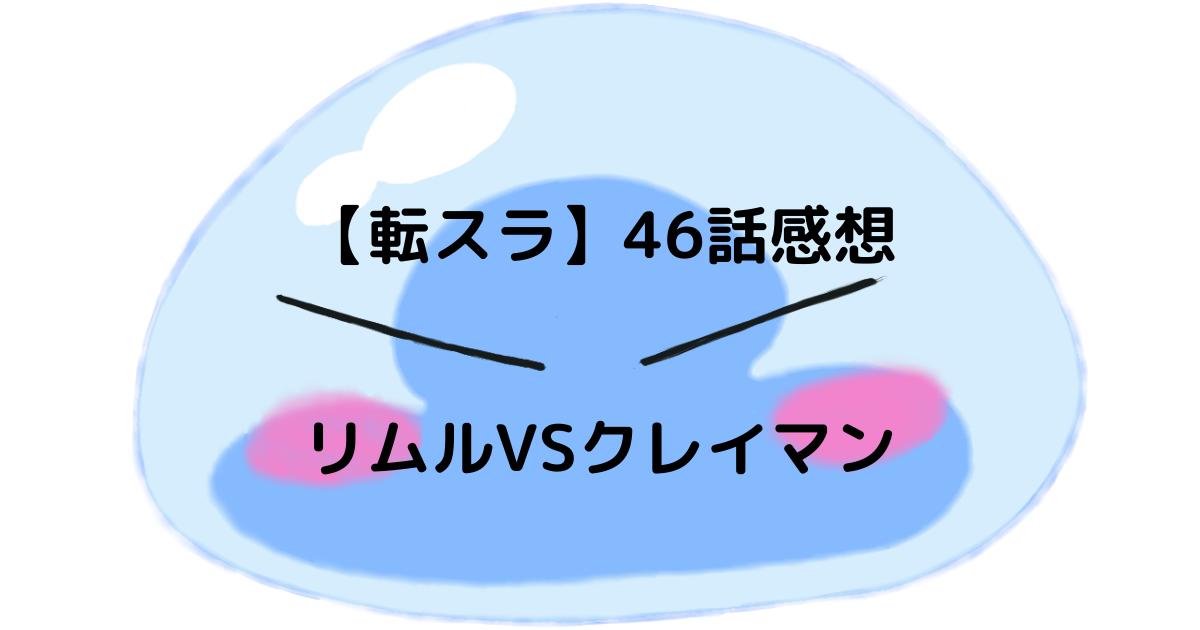 f:id:inokosan:20210908180627p:plain