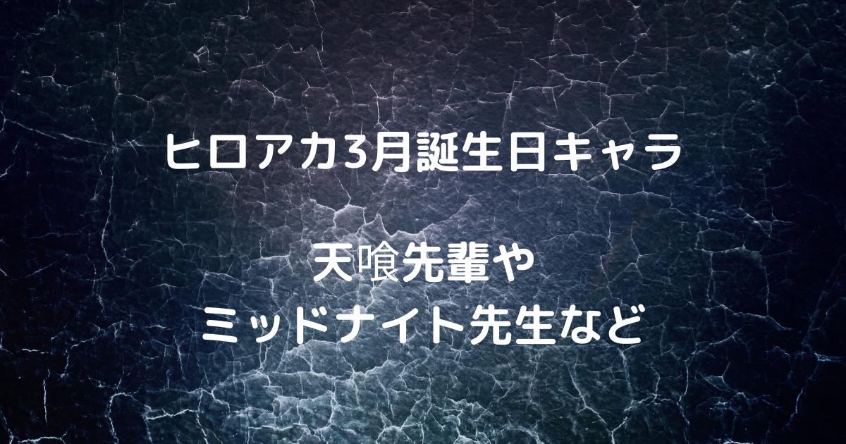 f:id:inokosan:20210910171110p:plain