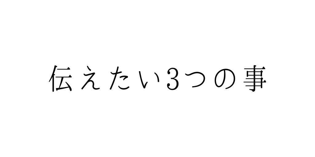 f:id:inomatakoichiro:20210902104740p:plain