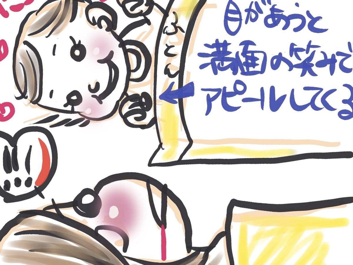 f:id:inookayama:20190402210206j:plain