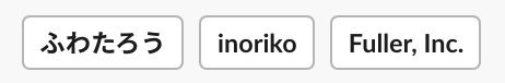 f:id:inoriko711:20201206233527p:plain