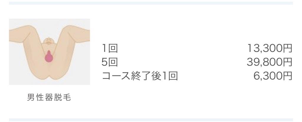 f:id:inoshishi1039:20180321194415j:plain