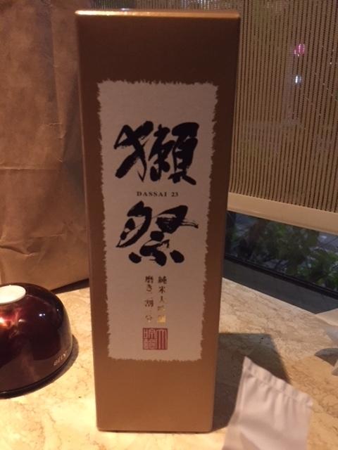 f:id:inosuke03:20170917190941j:image